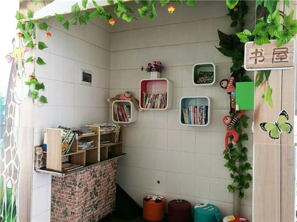 教学楼书屋