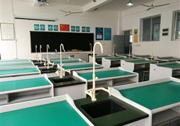 校园功能室