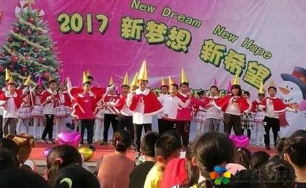 2017新梦想 新希望