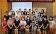 家校携手 共育未来——南宁卓立实验学校2020年春季校级家委会议