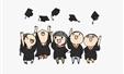 致童年·毕业季(一)